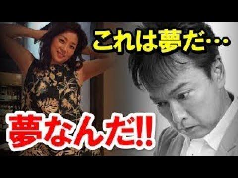 """太川陽介が嫁・藤吉久美子に不倫されたのは""""あの性格""""が災いか…「最近の異常な色気はそのせいだったのか…」"""
