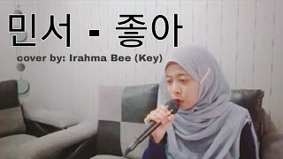 '민서 - 좋아' 케이 커버 (Minseo - Yes) cover by Irahma Bee (Key)