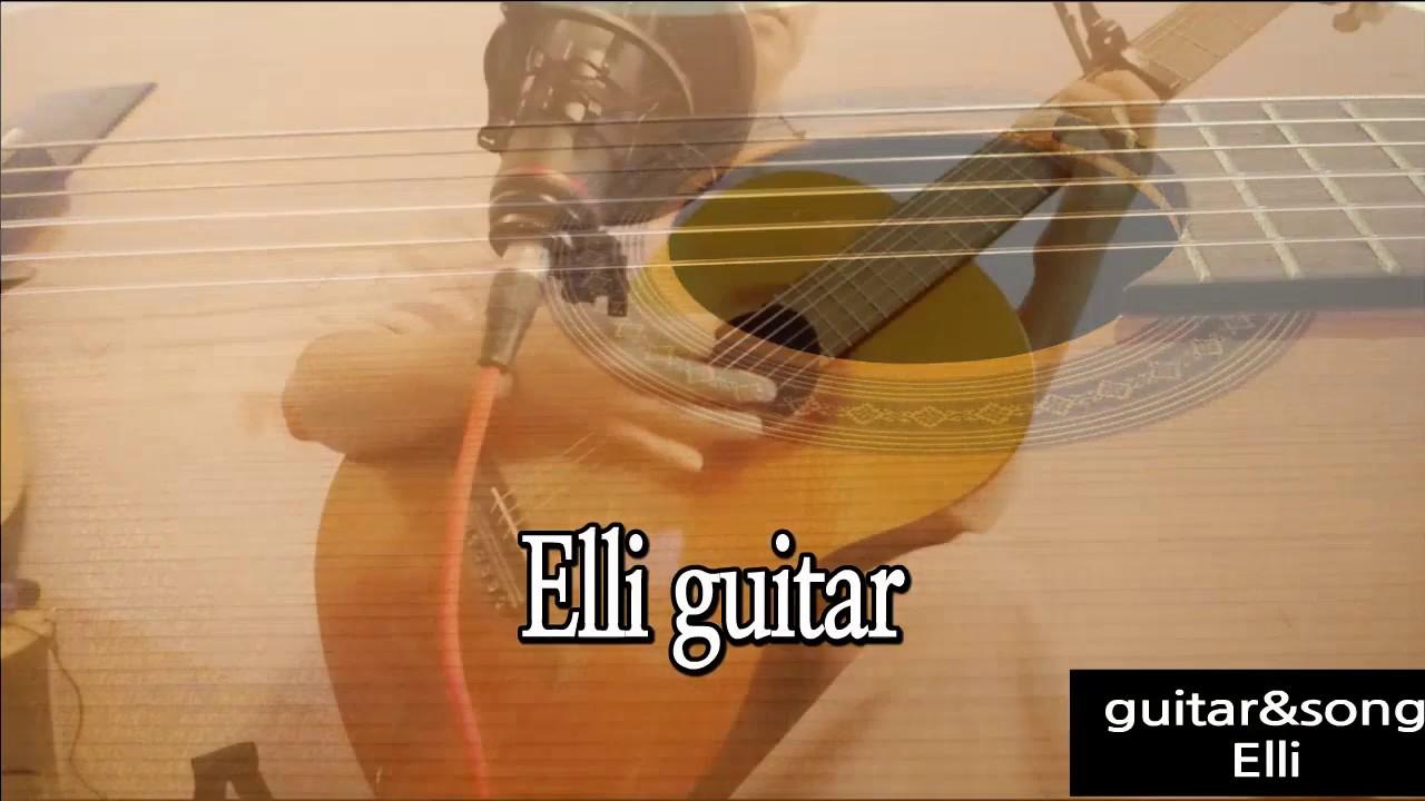 인생은 미완성 guitar&song