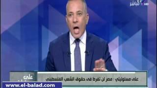 بالفيديو.. موسى: شكري من أفضل وزراء الخارجية في مصر