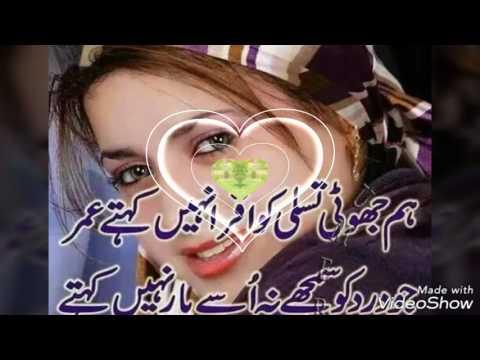 M Rizwan love you song
