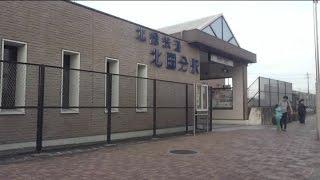 【北総鉄道北総線】北国分駅  Kita-kokubun
