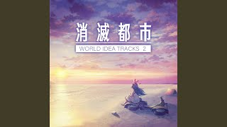 Provided to YouTube by NexTone Inc. The Sky's the Limit 〜phase3 · Emi Evans 消滅都市 WORLD IDEA TRACKS2 Released on: 2019-05-27 Auto-generated ...