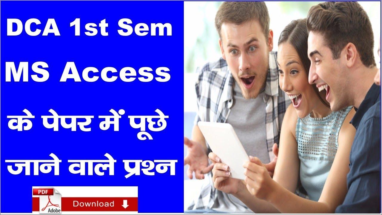 Dca Notes In Hindi Pdf