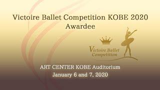 KOBE2020-Victoire Ballet Competition Digest movie