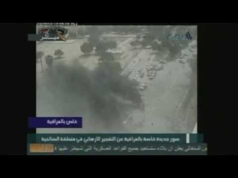 CCTV captures Baghdad blast