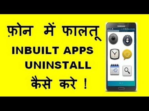 how to uninstall bloatware apps in android mobile phone (in hindi)