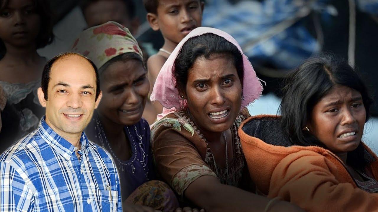 من هم مسلمو الروهينجا ؟ و لماذا يعانون ؟