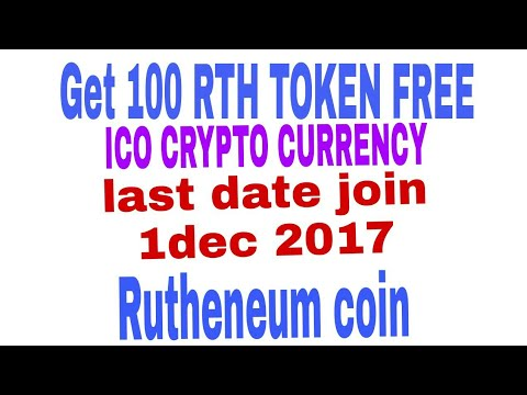 Get free token RTH 100 ico upcoming crypto currency