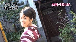 Traditional Japanese ENKA music / HIT IT 日本WOW! #037