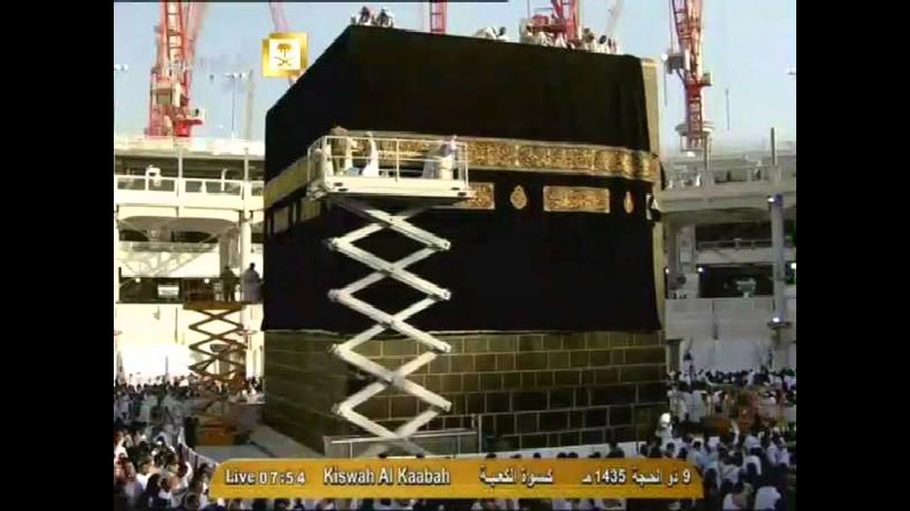 hajj 2014 kiswah change kaba sharif photos youtube