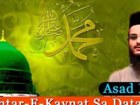 Asad Iqbal-Sach Hai Aisa Karke Dikhana Mushkil Kya Namumkin Hai HQ soro