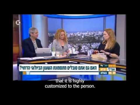 Yael Mehudar Delayed sleep-phase syndrom