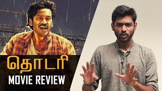 Thodari Movie Review | Dhanush, Keerthy Suresh