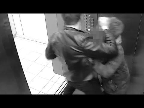 Нападение на девушку