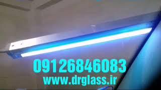 windshield repair carglass-ترمیم شیشه اتومبیل-تعمیر شیشه اتومبیل-09126846083