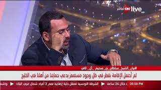 بتوقيت القاهرة: مناقشة حول القضايا الإقليمية والدولية .. عزت إبراهيم