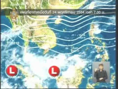 Thailand Weather Map.24nov11 Thailand 4of4 Updated Sports Weather Forecast News At