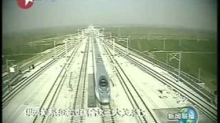 302 MPH 486km/h High Speed Train - China -Beijing Shanghai