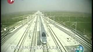 302 MPH 486km/h High Speed Train - China -Beijing Shanghai