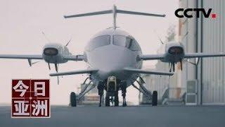 [今日亚洲]速览 惊奇!机器狗大力士 可拉动3吨重飞机  CCTV中文国际