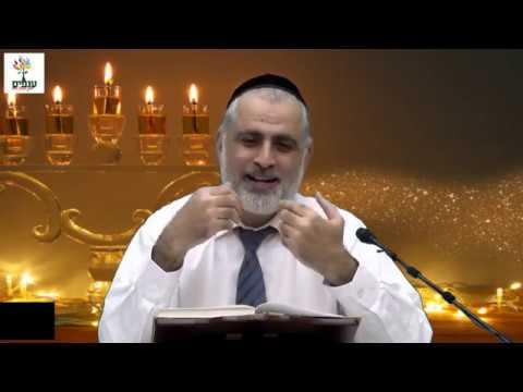 הרב חיים דרשן : הלכות חנוכה שידור חי