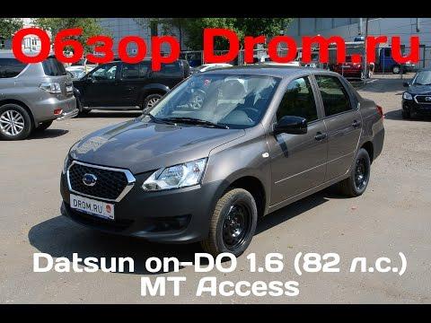 Datsun on Do 2016 1.6 82 л.с. MT Access видеообзор