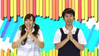 おやつのうた|手遊び動画