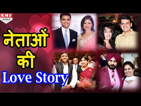 India के Top 10 Politician और उनकी Love Story