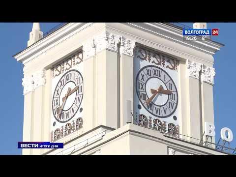 Секунда в секунду: в Волгограде отремонтировали главные часы