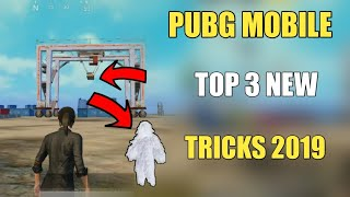 Only 0.3% People Know This Tricks ! pubg Mobile New 3 secret Tricks Hindi