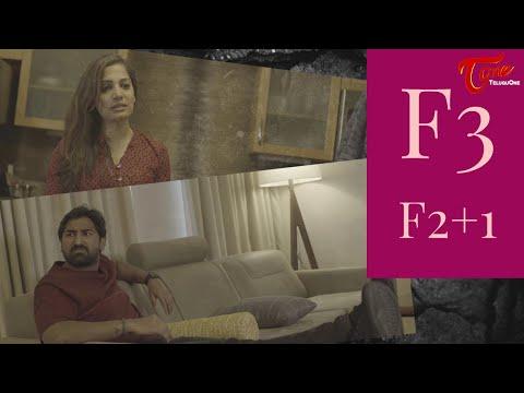 F3 | Latest Telugu Short Film 2020 | Bala Maruthi Subba Rao Kuppala | TeluguOne
