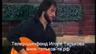 Игорь Тальков - Самый лучший день (клип, 1987)