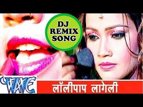 Pawan Singh का सुपरहिट DJ Remix Song - Lollypop Lagelu - Best Bhojpuri Hit Remix Song