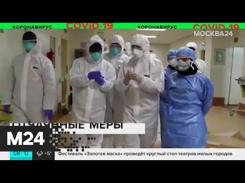 В Иране семь человек умерли, выпив метиловый спирт как лекарство от коронавируса - Москва 24