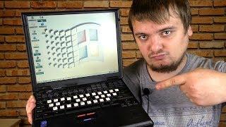 Ноутбук черного цвета двадцатого века - IBM Thinkpad 600