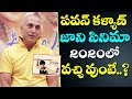 Actor Satya Prakash About Pawankalyan | Johnny Movie | Satya Prakash Interview | Jalsa Talks