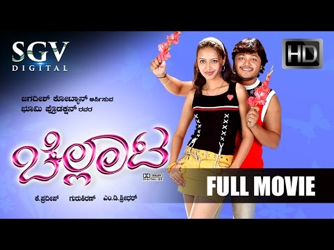 kannada new movies full 2016 | Chellata...