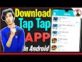 Gambar cover Tap Tap APP Download Link  tap tap app kaise download kare  tap tap app download link