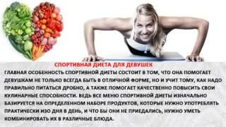 Видео. Фитнес для похудения под музыку
