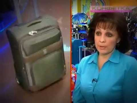 Империя сумок в Санкт-Петербурге - адреса магазинов
