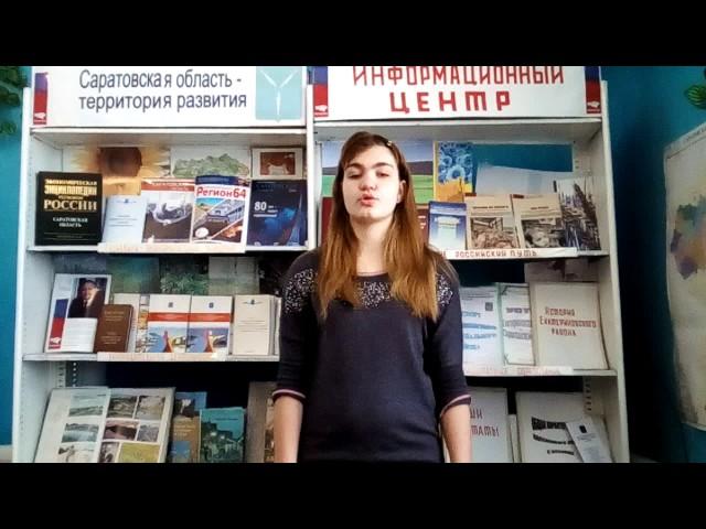 Изображение предпросмотра прочтения – ЕкатеринаВасина читает произведение «Вещий Олег» А.С.Пушкина