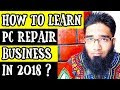 How to Learn PC Repair Business in 2018 ?