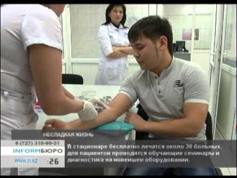 Результат лечения сахарного диабета 1 типа. Эндорфинотерапия