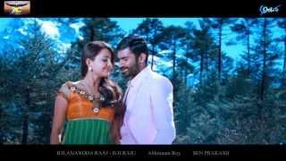 Repeat youtube video Bhama Navel from Kannada Movie HD