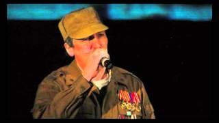 Ветеранам Афганской войны посвящается!!!25 лет вывода войск из Афганистана Часть 2(, 2014-03-04T21:09:12.000Z)