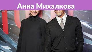 Анна Михалкова рассказала, почему стыдилась своей мамы