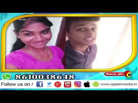 காமெடி இருக்கு ! ஆன COMEDY இல்ல !!!🤫🤫🤫🤫 #சூப்பரப்பு🤣🤣🤣🤣...  #tamilmusically #musically #tiktok #funnyvideo   Like: https://www.facebook.com/CaptainTelevision/ Follow: https://twitter.com/captainnewstv Web:  http://www.captainmedia.in  About Captain TV  Captain TV, a standalone Tamil General Entertainment Satellite Television Channel was launched on April 14 2010. Equipped with latest technical Infrastructure to reach the Global Tamil Population A complete entertainment and current affairs channel which emphasison • Social Awareness • Uplifting of Youth • Women development Socially and Economically • Enlighten the social causes and effects and cover all other public views  Our vision is to be recognized as the world's leading Tamil Entrainment, News  and Current Affairs media network most trusted, reaching people without any barriers.  Our mission is to deliver informative, educative and entertainment content to the world Tamil populations which inspires people through Engaging talented, creative and spirited people. Reaching deeper, broader and closer with our content, platforms and interactions. Rebalancing Tamil Media by representing the diversity and humanity of the world. Being a hope to the voiceless. Achieving outstanding results efficiently.
