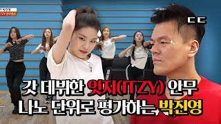 Park Jin-young's choreography teaching rebirth @ Deacons Episode 60 20190310