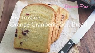 Orange Cranberry Soft Bread